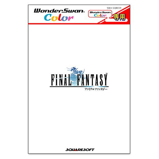 WonderSwan Color - Final Fantasy I
