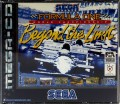 Mega CD - Formula 1 World Championship: Beyond the Limit (mit OVP) (gebraucht)