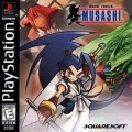 Playstation 1 - Musashi - Brave Fencer (mit OVP) (US-Import) (gebraucht)