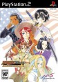Playstation 2 - Sakura Wars - So Long, My Love [Premium Edition] (US-Import) (NEU & OVP)