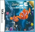 Nintendo DS - Finding Nemo: Escape to the Big Blue (mit OVP) (JAP-Import) (gebraucht)