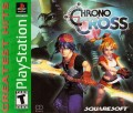 Playstation 1 - Chrono Cross (US-Import) (Greatest Hits) (NEU & OVP)