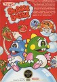 NES - Bubble Bobble (US Import) (Modul) (gebraucht)