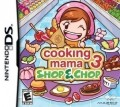 Nintendo DS - Cooking Mama 3 Shop & Chop (NEU & OVP)