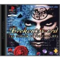 Playstation 1 - Baphomets Fluch / Broken Sword: The Shadow of the Templar (mit OVP) (gebraucht)