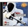 Playstation 1 - Rainbow Six, Tom Clancys - Rogue Spear (mit OVP) (gebraucht)