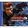 Dreamcast - Fighting Force 2 (nur CD) (gebraucht) USK18