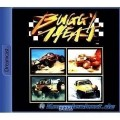 Dreamcast - Buggy Heat (NEU & OVP)