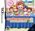 Nintendo DS - Cooking Mama 2 Dinner With Friends (NEU & OVP)