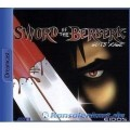 Dreamcast - Sword Of The Berserk: Guts Rage (NEU & OVP) USK18