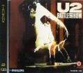 Philips CD-i - U2: Battle and Hum (mit OVP) (gebraucht)