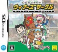 Nintendo DS - Banushi Life Game: Winner's Circle (JAP Version) (Modul) (gebraucht) NTR-AUWJ-JPN