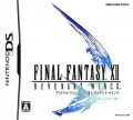 Nintendo DS - Final Fantasy XII: Revenant Wings (JAP Version) (Modul) (gebraucht) NTR-AXFJ-JPN
