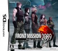Nintendo DS - Front Mission 2089: Border of Madness (JAP Version) (Modul) (gebraucht) NTR-YFLJ-JPN