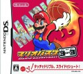 Nintendo DS - Mario Basket: 3 on 3 (JAP Version) (Modul) (gebraucht) NTR-AB3J-JPN