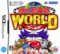 Nintendo DS - Momotarou Dentetsu World (JAP Version) (Modul) (gebraucht) NTR-BWRJ-JPN