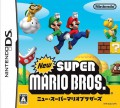 Nintendo DS - New Super Mario Bros. (JAP Version) (Modul) (gebraucht) NTR-A2DJ-JPN