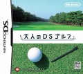 Nintendo DS - Otona no DS Golf (JAP Version) (Modul) (gebraucht) NTR-AGFJ-JPN