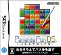 Nintendo DS - Panel de Pon DS (JAP Version) (Modul) (gebraucht) NTR-A8NJ-JPN