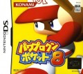 Nintendo DS - Power Pro Kun Pocket 8 (JAP Version) (Modul) (gebraucht) NTR-AP8J-JPN