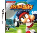 Nintendo DS - Powerful Golf (JAP Version) (Modul) (gebraucht) NTR-BONJ-JPN