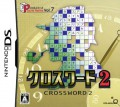 Nintendo DS - Puzzle Series Vol. 7: Crossword 2 (JAP Version) (Modul) (gebraucht) NTR-AXWJ-JPN