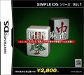 Nintendo DS - Simple DS Series Vol. 1: The Mahjong (JAP Version) (Modul) (gebraucht) NTR-AZMJ-JPN