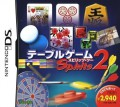 Nintendo DS - Table Game Spirits 2 (JAP Version) (Modul) (gebraucht) NTR-A2ZJ-JPN
