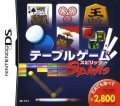 Nintendo DS - Table Game Spirits (JAP Version) (Modul) (gebraucht) NTR-ATEJ-JPN