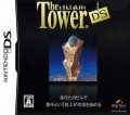 Nintendo DS - The Tower DS (JAP Version) (Modul) (gebraucht) NTR-P-CTWJ