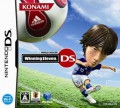 Nintendo DS - World Soccer Winning Eleven DS (JAP Version) (Modul) (gebraucht) NTR-AWEJ-JPN