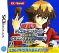 Nintendo DS - Yu-Gi-Oh! Duel Monsters World Championship 2007 (JAP Version) (Modul) (gebraucht) NTR-AY7J-JPN