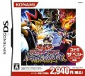 Nintendo DS - Yu-Gi-Oh Duel Monsters Nightmare Troubadour (Konami the Best) (JAP Version) (Modul) (gebraucht) NTR-AYGJ-J