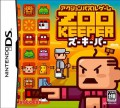 Nintendo DS - Zoo Keeper (JAP Version) (Modul) (gebraucht) NTR-AZKJ-JPN
