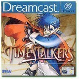 Dreamcast - Time Stalkers (Whitelabel) (nur CD) (Neuware)