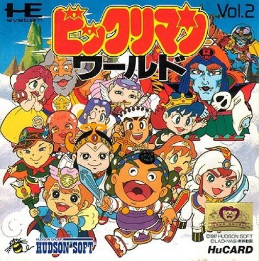 PC Engine / TurboGrafX - Bikkuri Man World