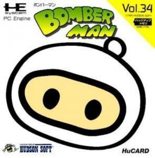 PC Engine / TurboGrafX - Bomber Man