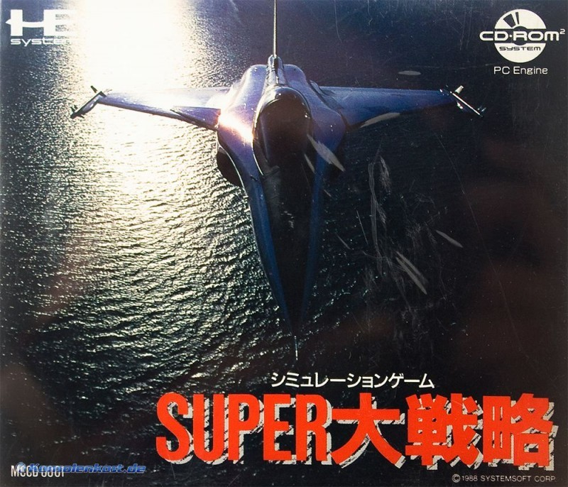 PC Engine / TurboGrafX CD - Super Daisenryaku