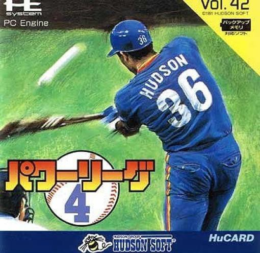 PC Engine / TurboGrafX - Power League Baseball IV / 4 Vol. 42