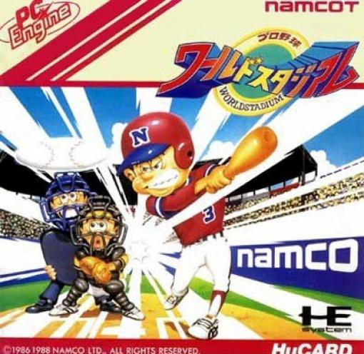 PC Engine / TurboGrafX 16 - Pro Yakyuu World Stadium