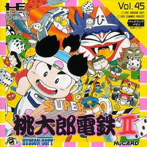 PC Engine / TurboGrafX 16 - Super Momotarou Dentetsu II / 2 Vol. 45