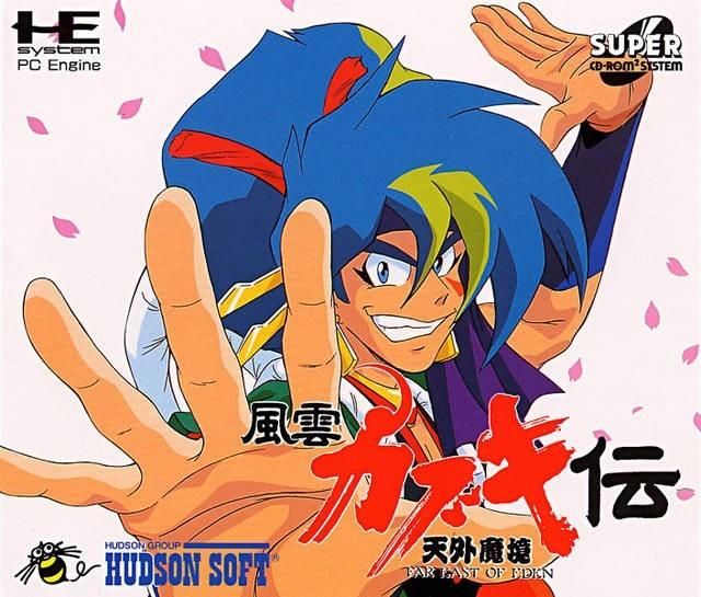 PC Engine CD - Tengai Makyou: Fuun Kabuki Den
