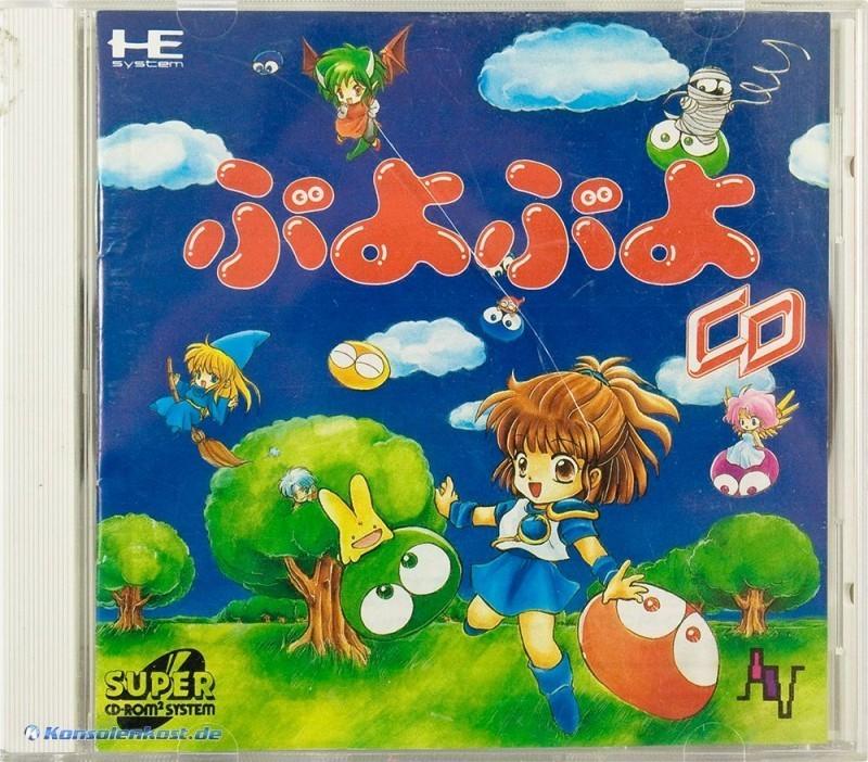 PC Engine / TurboGrafX CD2 - Puyo Puyo CD