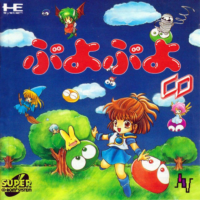 PC Engine CD2 - Puyo Puyo CD