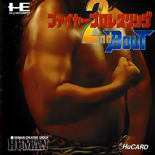 PC Engine / TurboGrafX 16 - Fire Pro Wrestling 2nd Bout