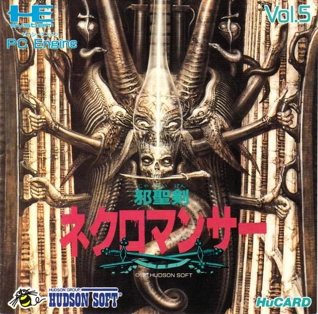 PC Engine / TurboGrafX 16 - Joshoken Necromancer