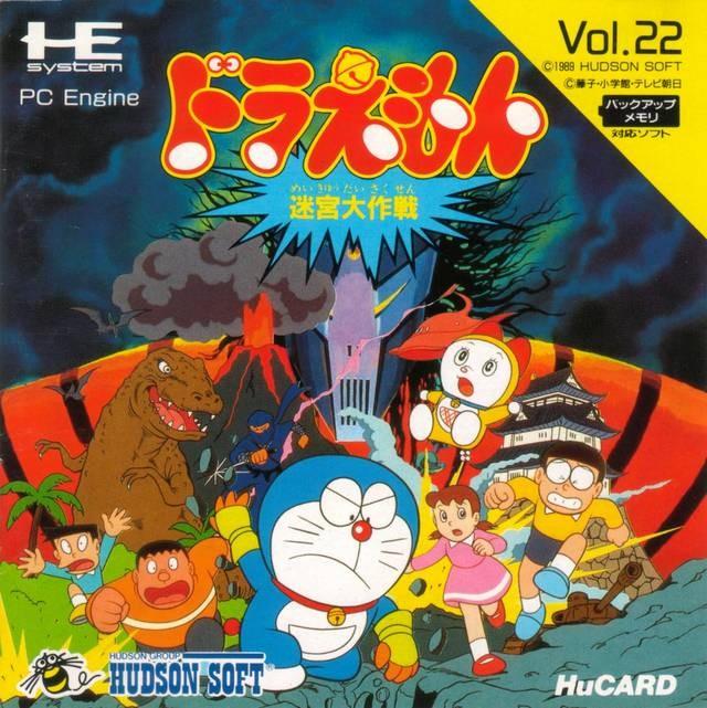 PC Engine / TurboGrafX 16 - Doraemon: Meikyuu Daisakusen