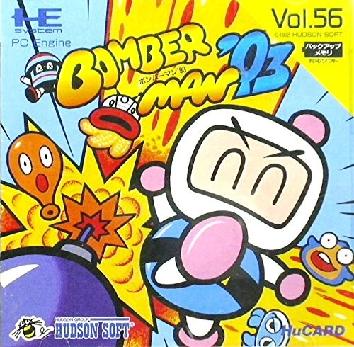 PC Engine / TurboGrafX 16 - Bomberman \'93