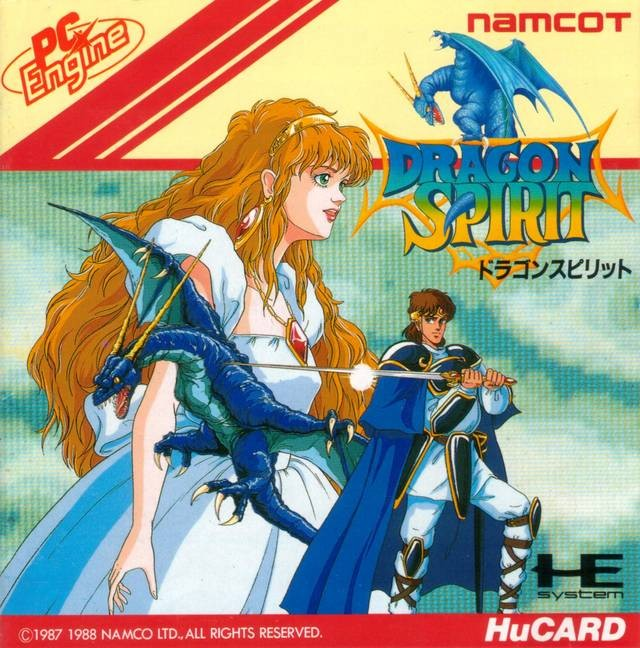 PC Engine / TurboGrafX 16 - Dragon Spirit