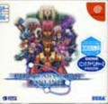 Phantasy Star Online (Limited Edition)
